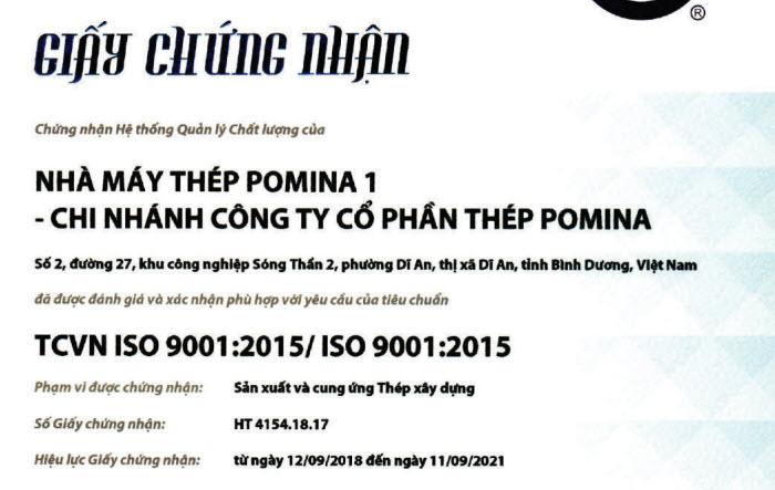 chứng nhận chất lượng thép Pomina